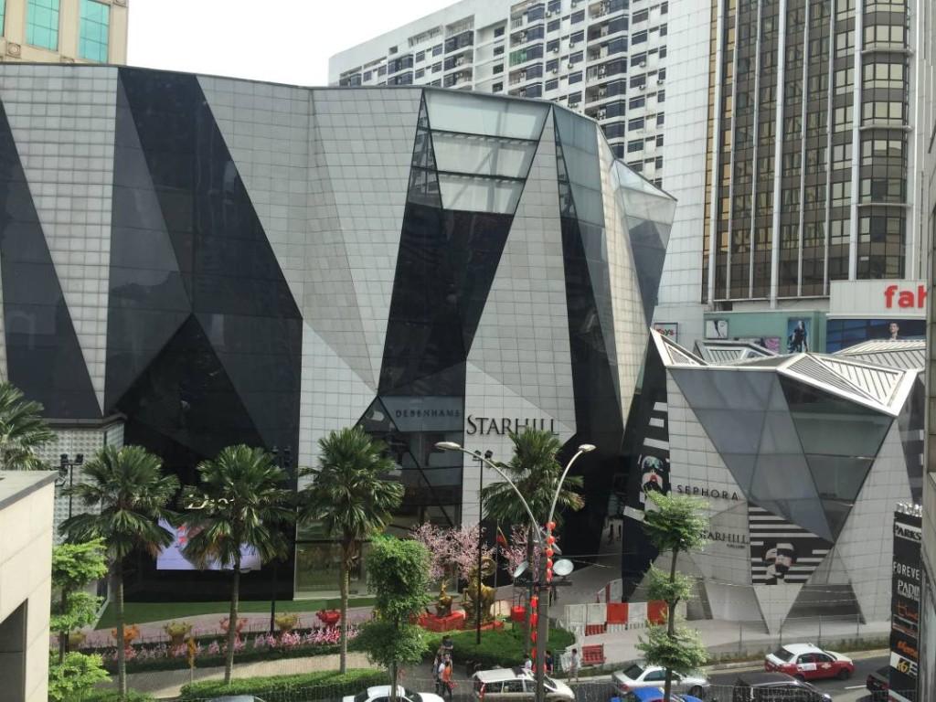 Kuala Lumpur shopping centre