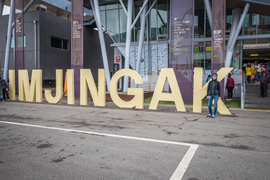 Imjingak, South Korea