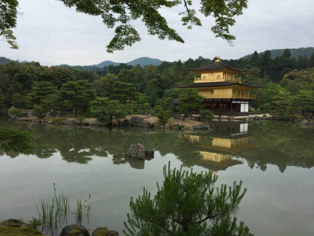 Kinkaku-ji, Kjóto, 2016