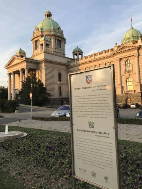 National Assembly in Belgrade